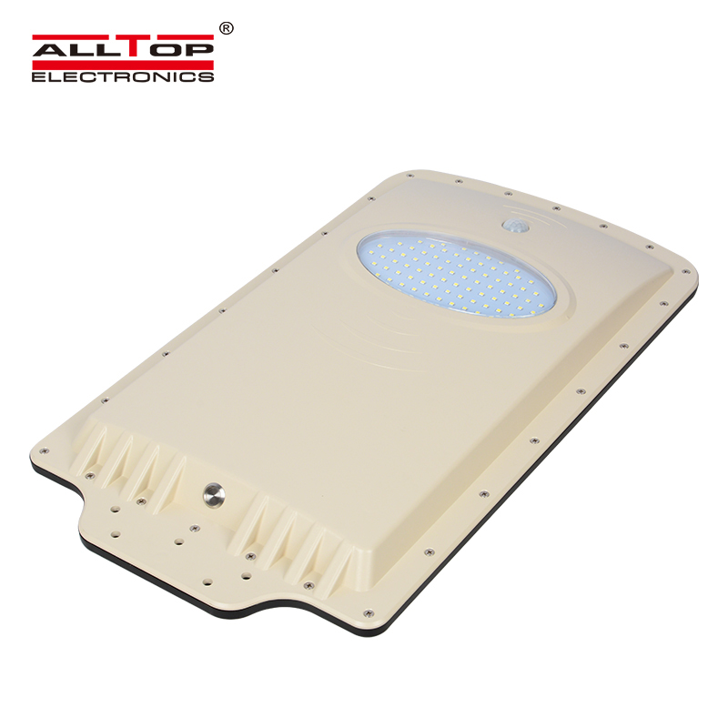 ALLTOP -Find All In One Solar Street Light Manufacturer integrated Street Light-2