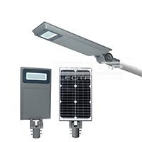 ALLTOP -Outdoor All In One Solar Led Street Light | Outside Solar Lights Factory