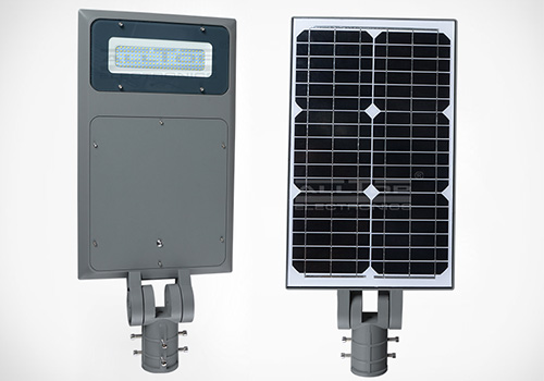 ALLTOP -Outdoor All In One Solar Led Street Light | Outside Solar Lights-4