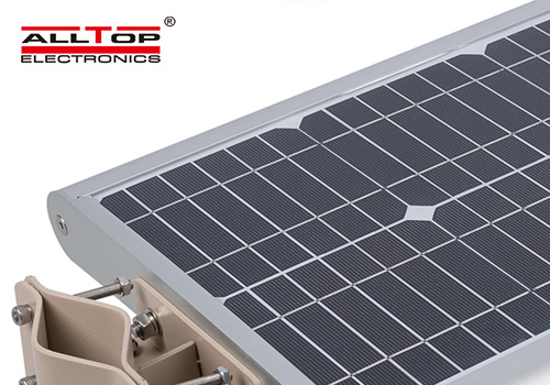 ALLTOP -High-quality Solar Powered Lights | All In One Integrated Led Solar Led-9
