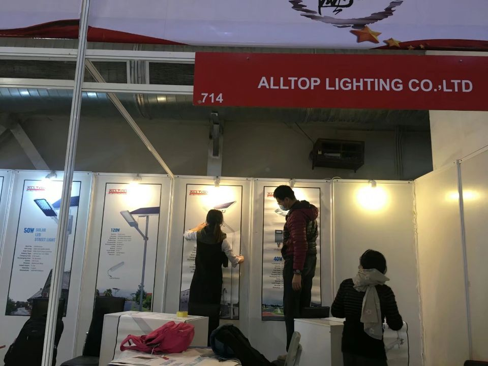 ALLTOP -Iran International Electricity Exhibition - Iee 2017