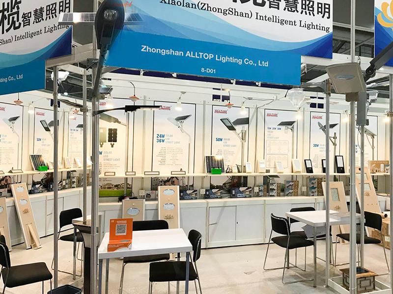 ALLTOP -News About Hong Kong International Lighting Fairspring Edition