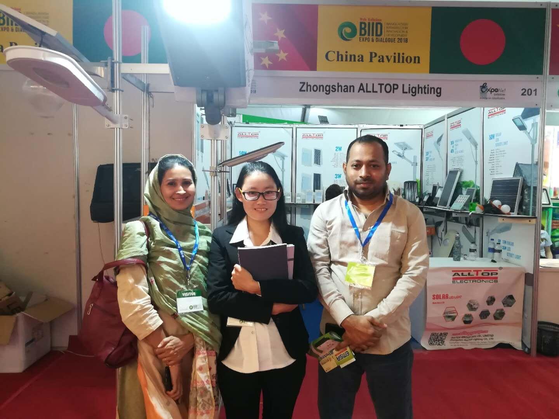 ALLTOP -9th International Bangladesh Industrial Innovation And Development