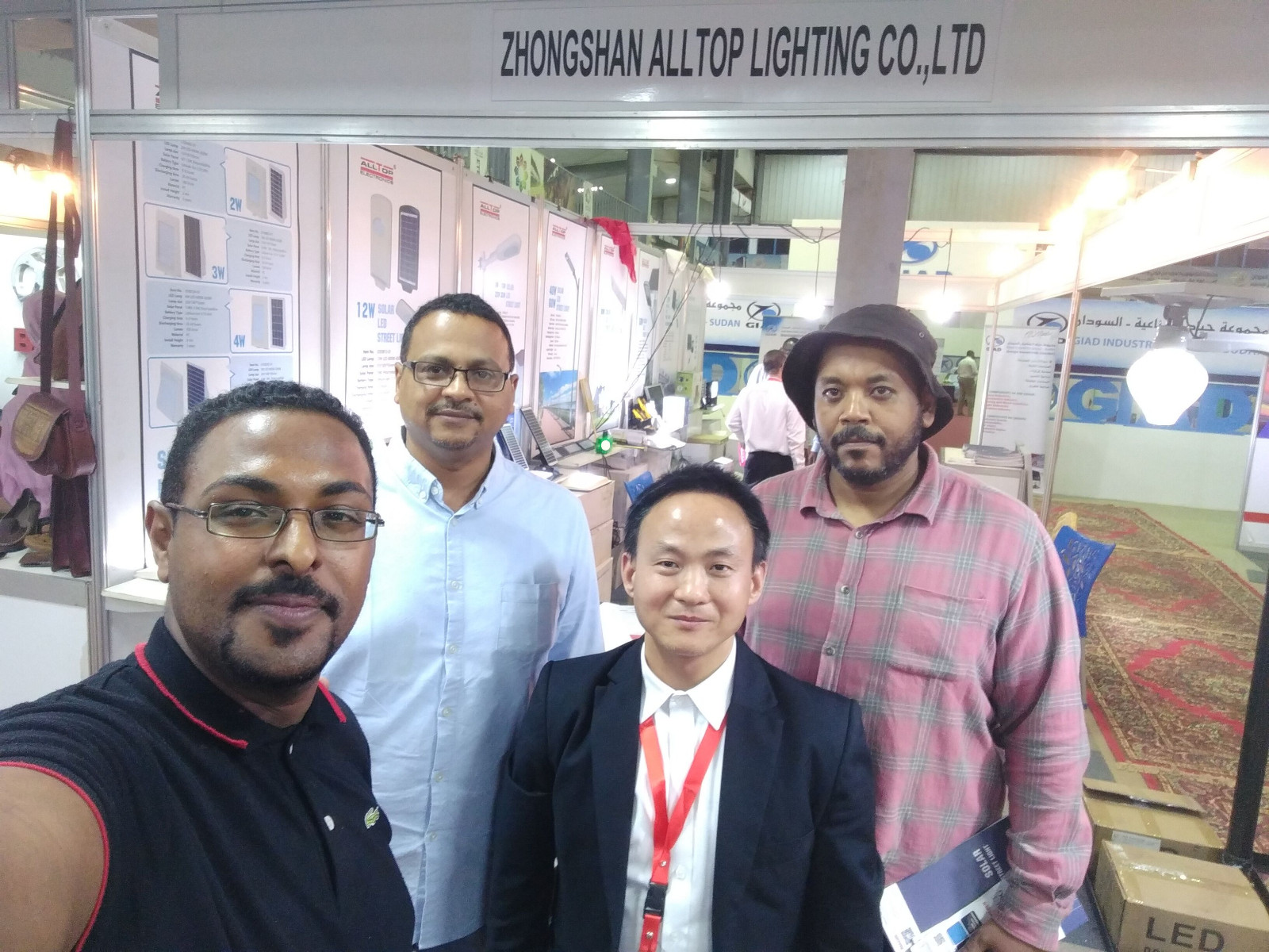 ALLTOP -Sudan China Exhibition 2018 10th-13th Mar, 2018 | Solarlights