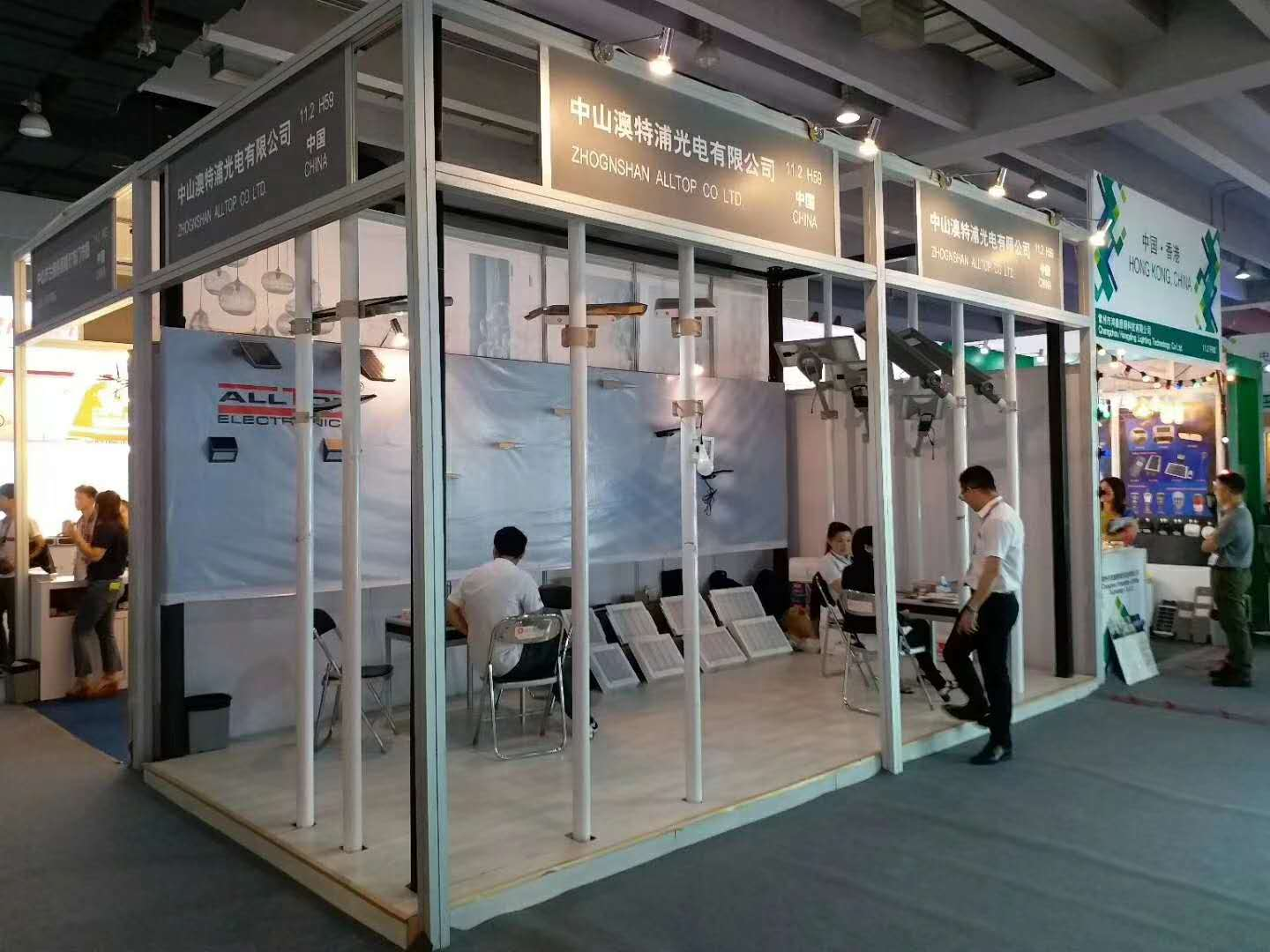 ALLTOP -News | Our Booth At Guanzhou Lighting Fair Welcome