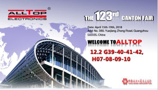 ALLTOP -The 123rd Canton Fair Invitation From Alltop |
