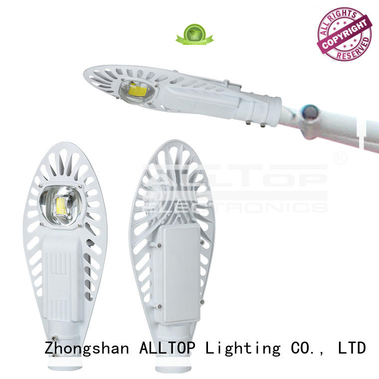 automatic 50 watt led street light price for wholesale for park