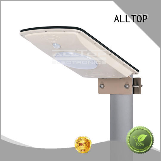 ALLTOP integrated all in one solar street lights free sample for garden