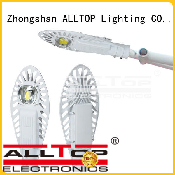 commercial 20w led street light supplier