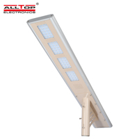 ALLTOP -Find All In One Solar Led Street Light solar Led Lights On Alltop-3