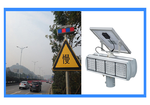 ALLTOP -Hight Quality Solar Power Led Flashing Light Warning Traffic Light-15