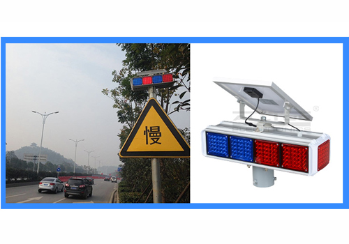ALLTOP -Best Solar Traffic Signal Portable 30w 36w Waterproof Double-side Solar-9