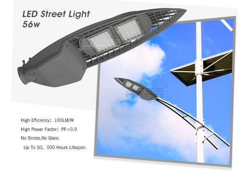 ALLTOP -36w Led Street Light | High Lumen Low Price Outdoor Ip65 Bridgelux Cob-2