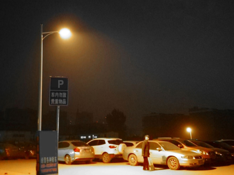 ALLTOP -Car Parks | Led Flood Light Bulbs Company-3