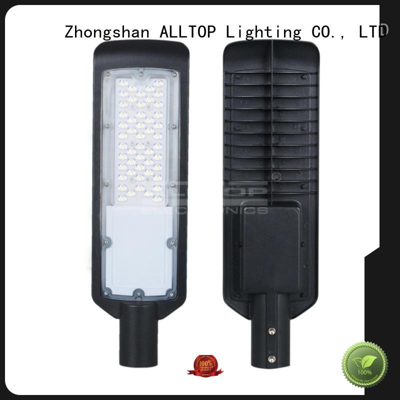 led street light price power sale module ALLTOP Brand led street