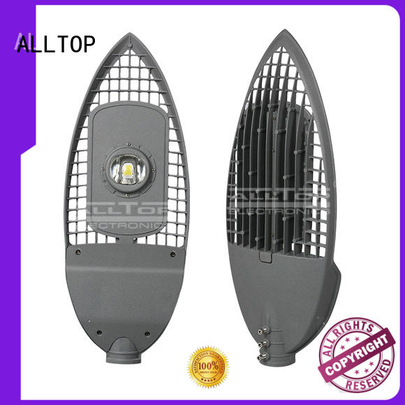 module commercial price ALLTOP Brand led street light price manufacture