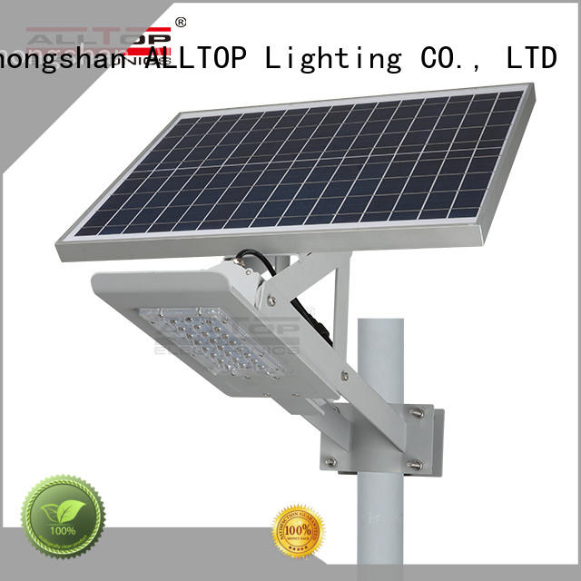 solar street light manufacturer light cob list ALLTOP Brand company