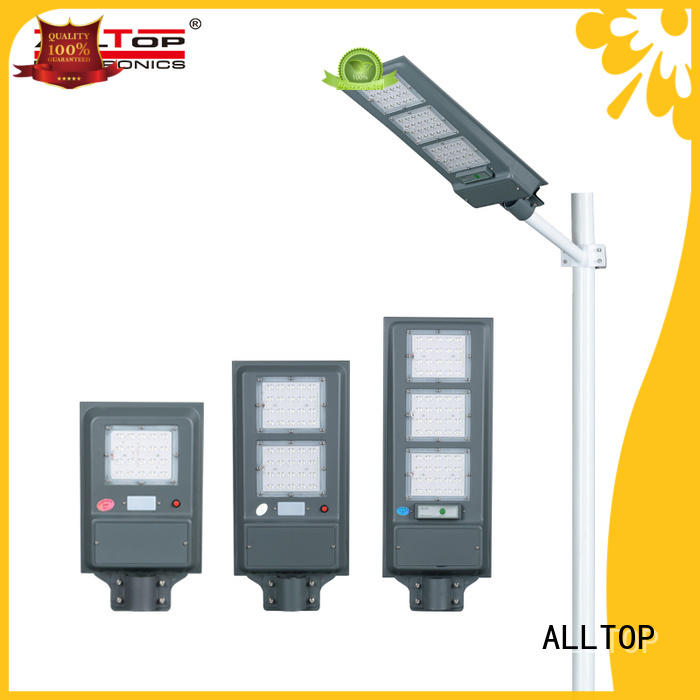 ALLTOP all in one solar light series for road