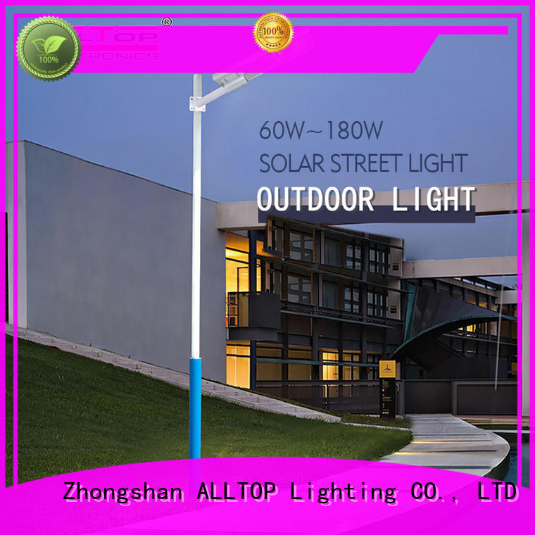 sensor solar lamp factory price for highway