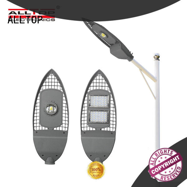 ALLTOP led street lights free sample for facility