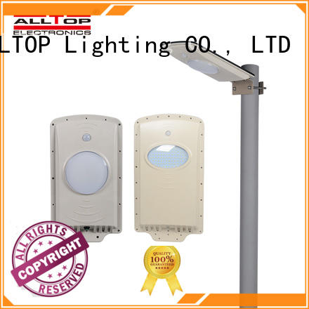 ALLTOP integrated solar pole lights factory price for road