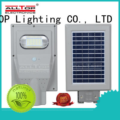 Hot integrated all in one solar street lights motion ALLTOP Brand