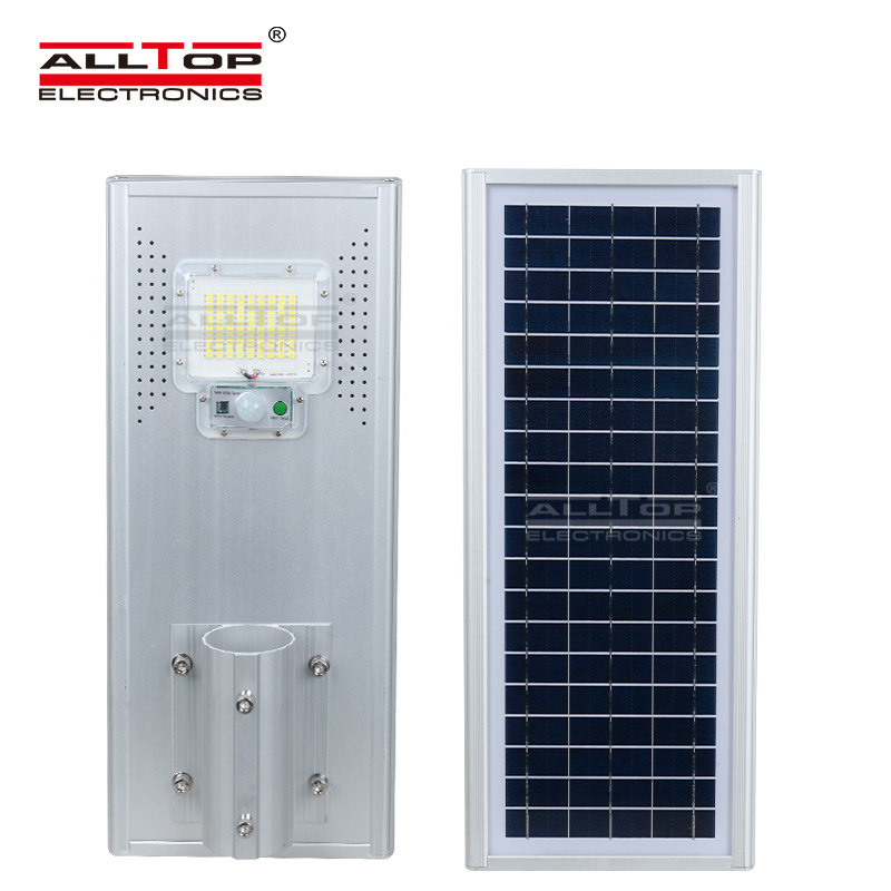 ALLTOP -solar street light | All In One Solar Street Lights | ALLTOP-1