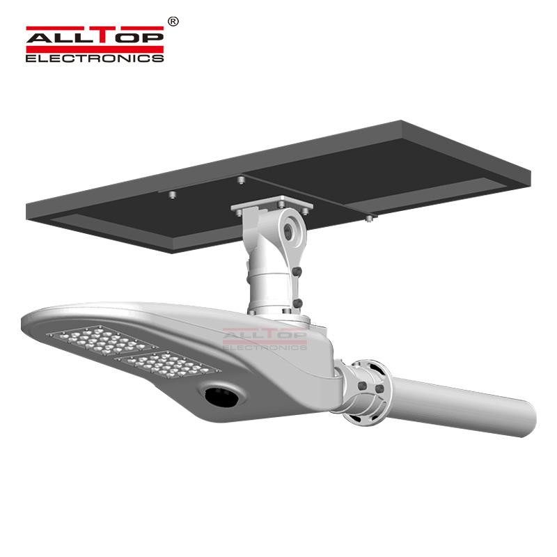 ALLTOP -solar road lamp ,best solar street lights | ALLTOP-1