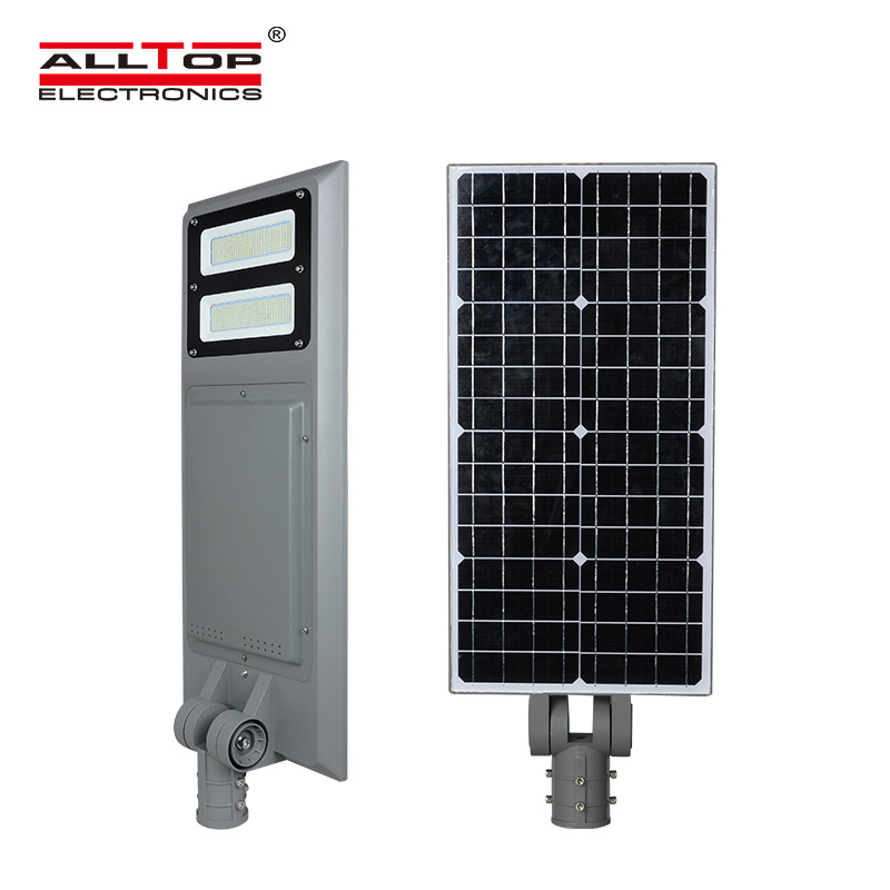 ALLTOP -integrated street light,solar powered outdoor lights | ALLTOP