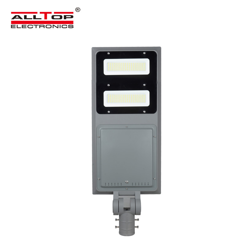 ALLTOP -integrated street light,solar powered outdoor lights | ALLTOP-1