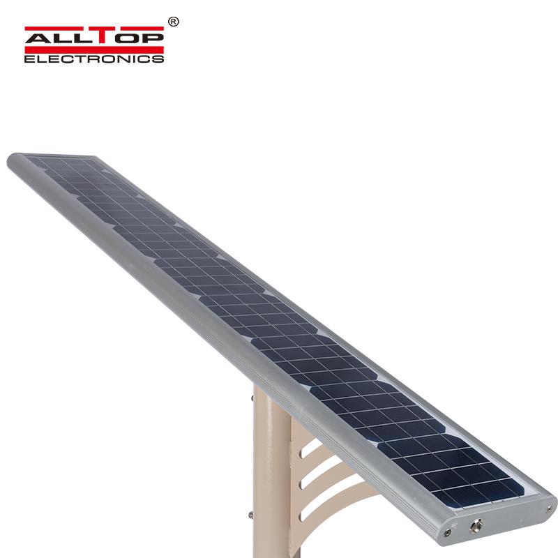 ALLTOP -integrated solar light ,all in one solar street lights | ALLTOP-1