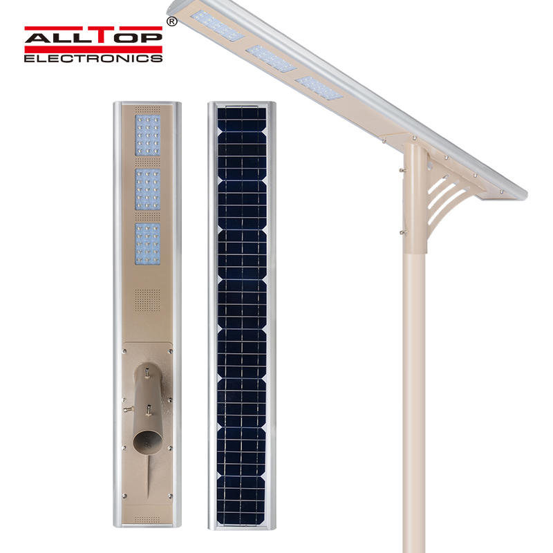 Outdoor waterproof IP65 all in one integrated 30w 45w 60w solar led street light