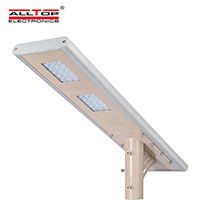 ALLTOP adjustable angle customized all in one solar led street light factory direct supply for highway-2