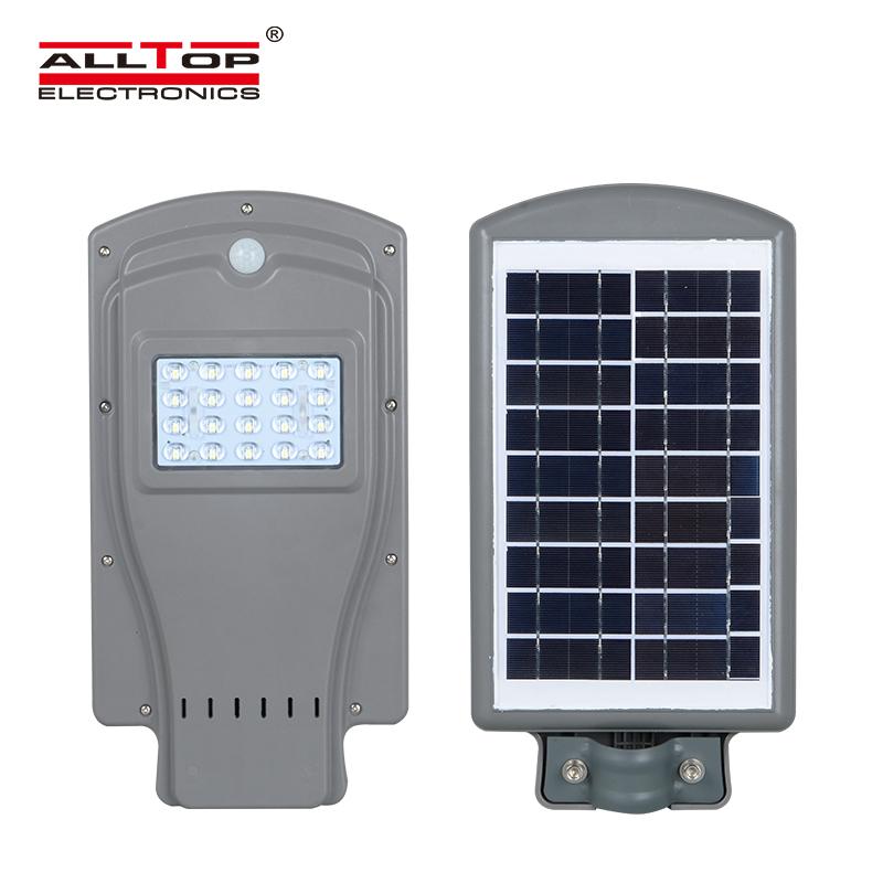 ALLTOP -Outdoor ip65 waterproof garden adjust 20W 40W 60w all in one led solar street light-1