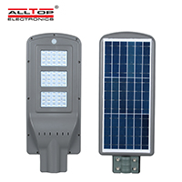 ALLTOP solar led street light with pole series for highway-3