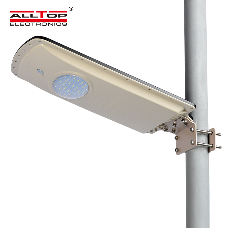 ALLTOP -solar powered street lights | ALL IN ONE SOLAR STREET LIGHT | ALLTOP