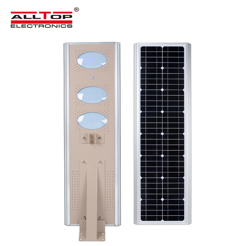 ALLTOP -integrated solar light ,all in one solar light | ALLTOP-1