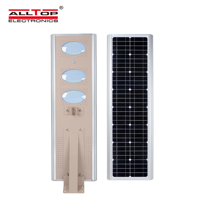 All in One Integrated LED Solar led street light