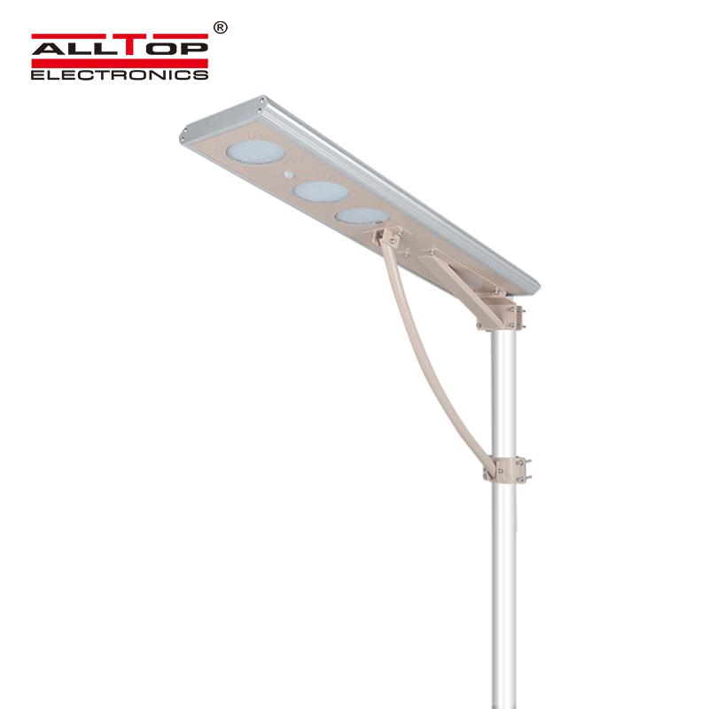 ALLTOP -integrated solar light ,all in one solar light | ALLTOP
