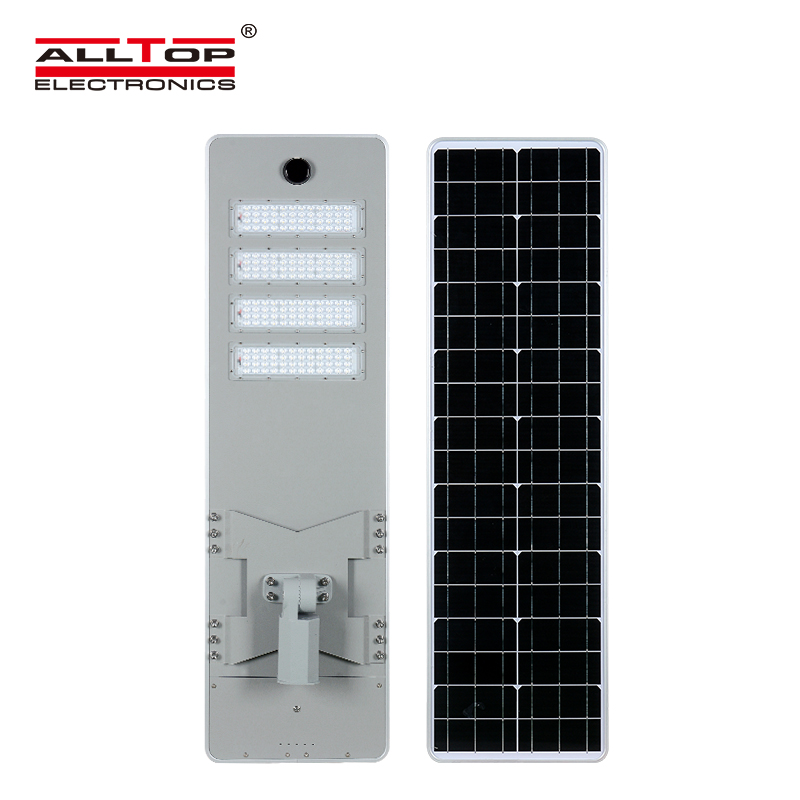 ALLTOP integrated all in one solar light for highway-4