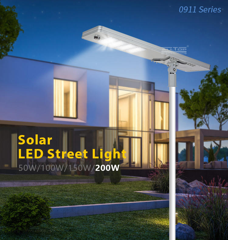 ALLTOP integrated all in one solar light for highway