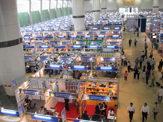 ALLTOP -2019 The 11th Guangzhou International Solar Photovoltaic Exhibition