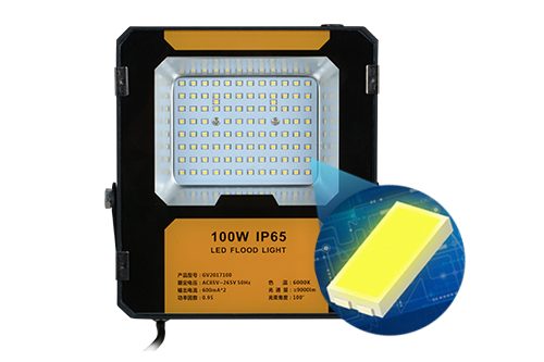 ALLTOP -Oem Led Flood Light Manufacturer | Flood Light-6