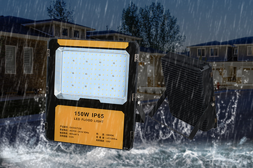 ALLTOP -Oem Led Flood Light Manufacturer | Flood Light-7