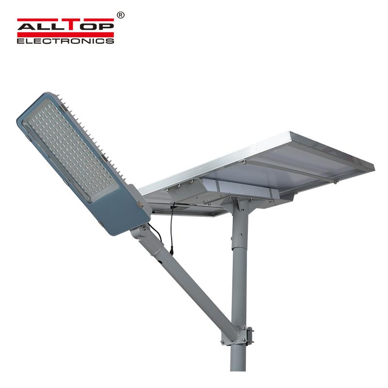 ALLTOP -Intelligent aluminum alloy case waterproof solar street light