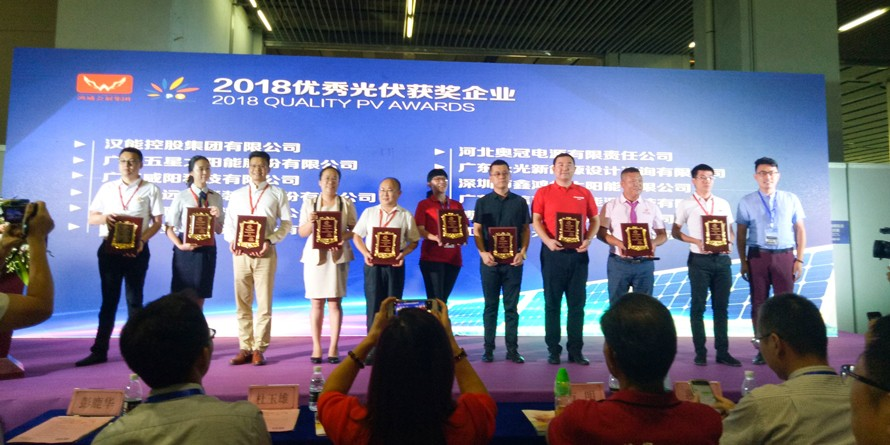 ALLTOP -2018 Quality Pv Awards, Zhongshan Alltop Lighting Co, Ltd-2