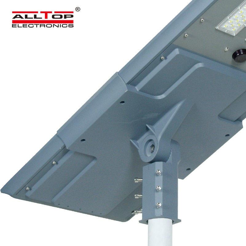 ALLTOP Outdoor IP65 integrated led solar street light