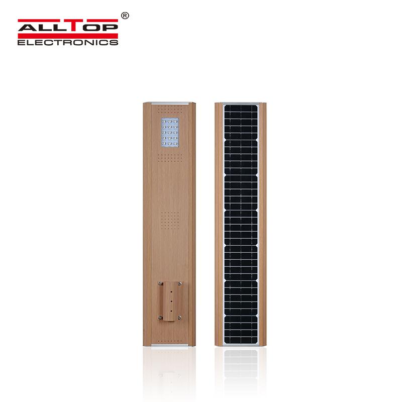 ALLTOP -solar pole lights ,all in one solar street light price | ALLTOP-1