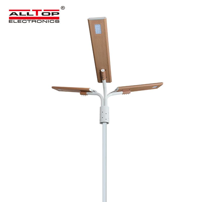 ALLTOP -solar pole lights ,all in one solar street light price | ALLTOP