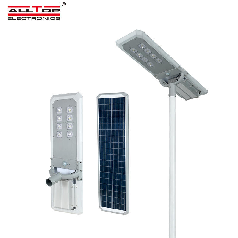 ALLTOP Outdoor intelligent integrated solar street light